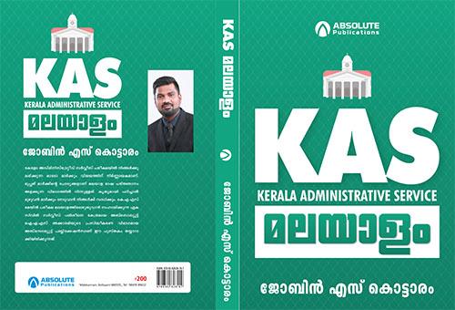 KAS Malayalam